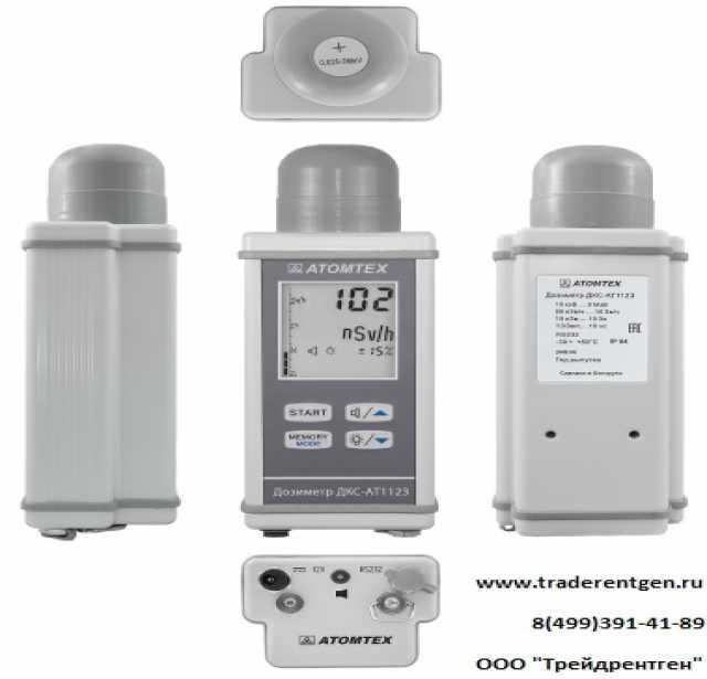Продам: импульсный дозиметр ДКС-АТ1123