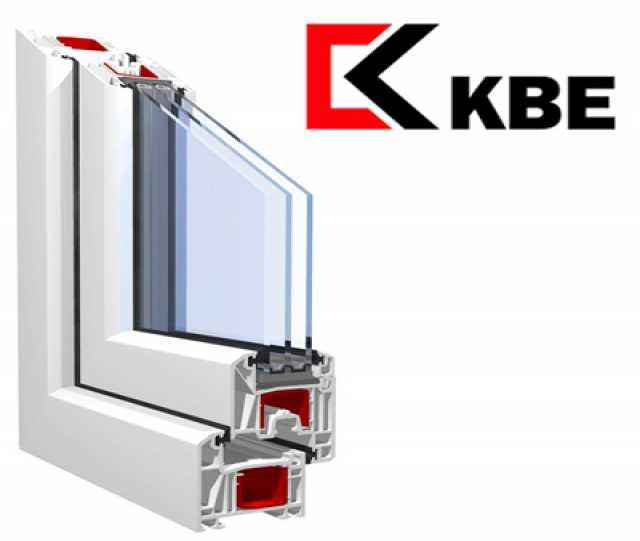 Продам: Окна ПВХ KBE