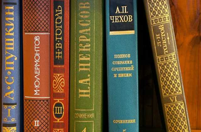 Продам Книги более 500 томов оптом по 40 р./том