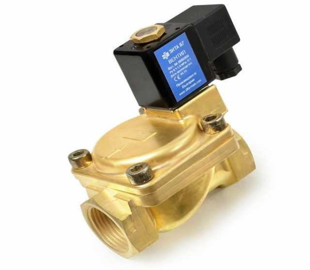 Продам Клапан электромагнитный тип 0955500 Ду