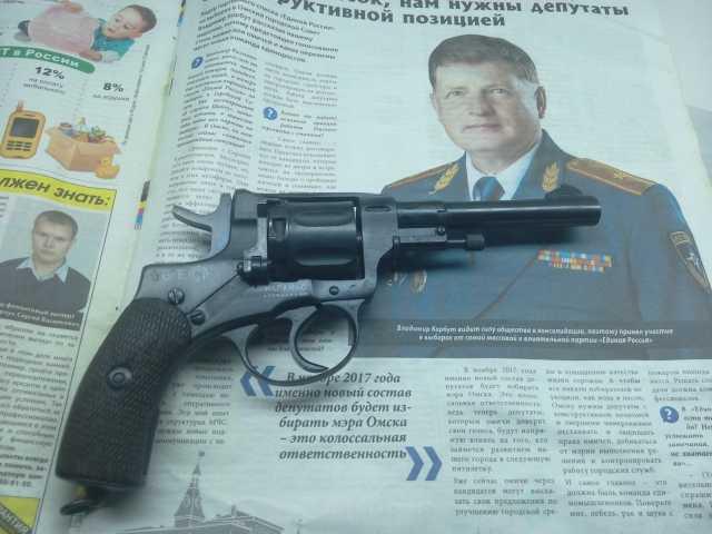 """Продам Сигнальный пистолет """"Наган-с&quot"""