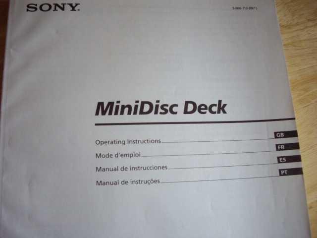 Продам: Инструкция для мини-дисковой деки SONY