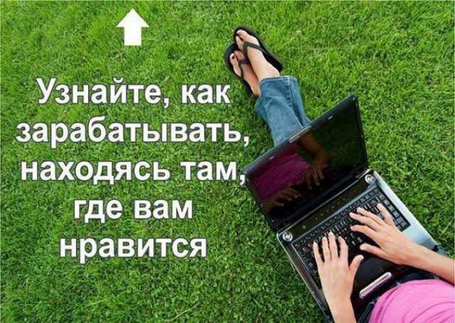 Скрапбукинг, картинки работа в интернете на дому с надписями мотивация