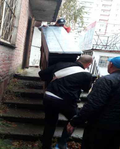 Предложение: Перевозка пианино(любой сложности ).