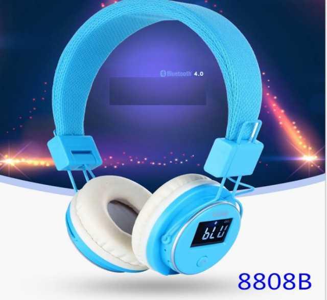 Продам Наушники Bluetooth XK-8808B FM  /mp3