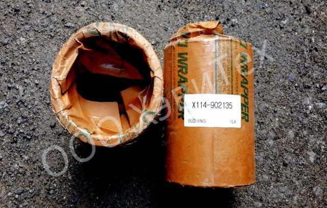 Продам X114-902135 (61Q6-05040) втулка HYUNDAI.