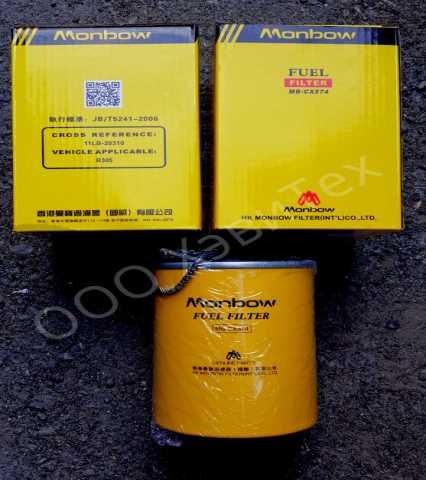 Продам MB-CX574 (MB-CX1574) Фильтр топливный