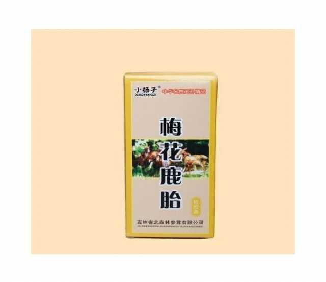 Продам Плацента оленя в капсулах (100 шт.)