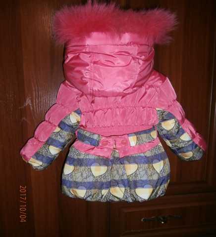 Продам Куртка зимняя на девочку, рост 86 см.