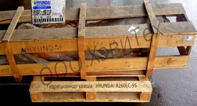 Продам 31Q7-60110 Гидроцилиндр ковша