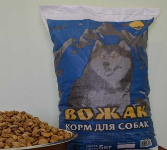 Продам Сухой корм для взрослых собак «ВОЖАК».