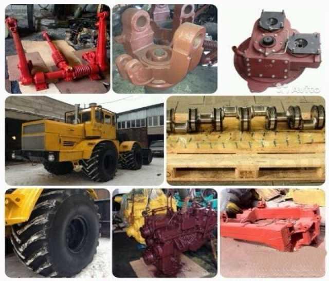 Предложение: Ремонт тракторов К-700, К-701, К-744