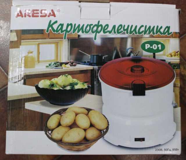 Продам: Домашняя электрическая овощечистка Aresa