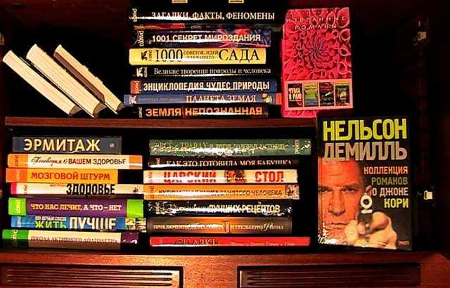 Продам новые книги из домашней библиотеки
