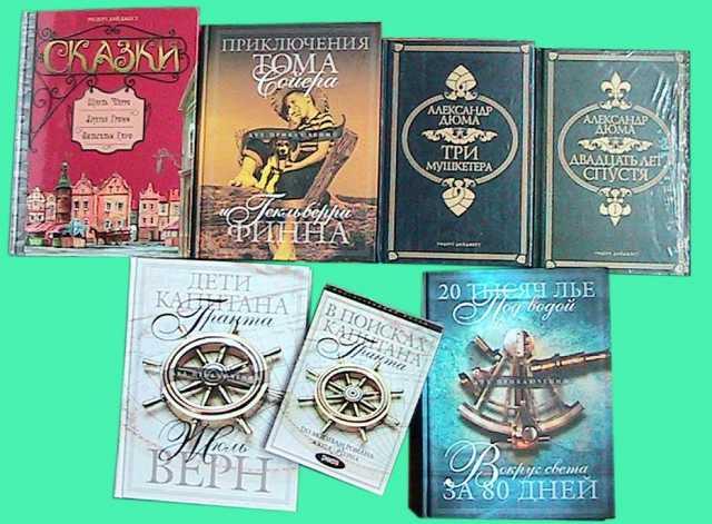 Продам книги для детей и подростков новые
