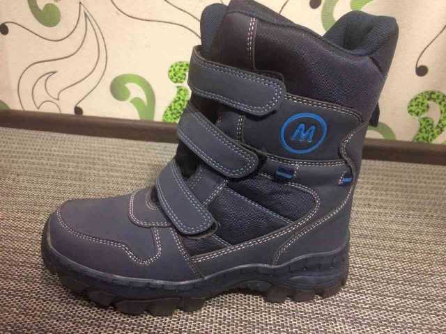 Предложение: Зимние ботинки на мальчиика, размер 36