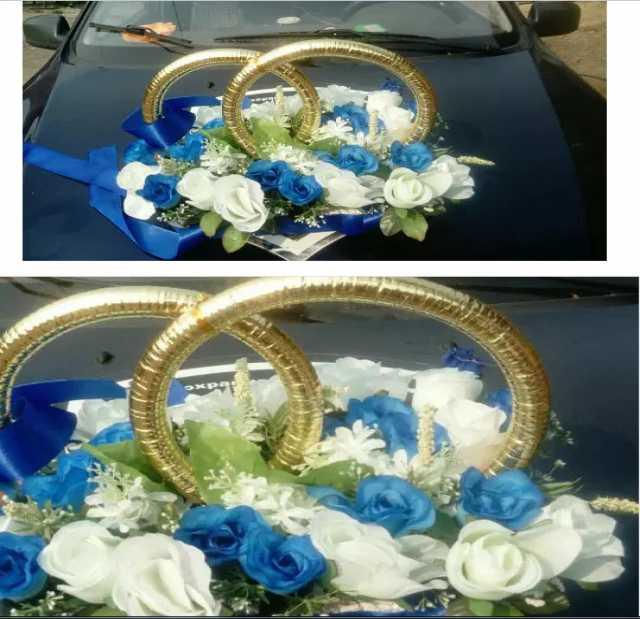 Продам свадебные кольца и цветы на авто