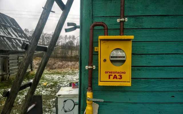Продам: Дом на хуторе, 2 Га. земли, газ.