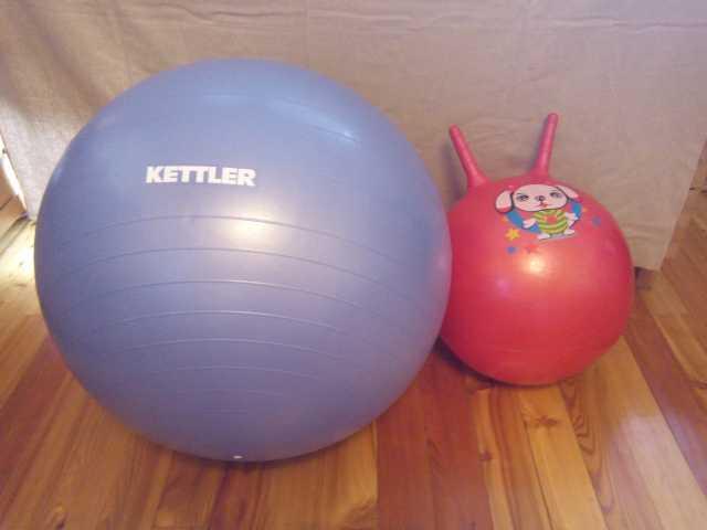 Продам Мяч фитбол d 55см Kettler усиленный