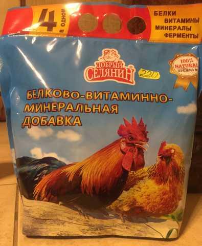 Продам: Добавка БВМФ к корму для птицы «4 в 1»