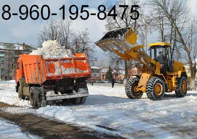 Предложение: Уборка территории, вывоз мусора и снега