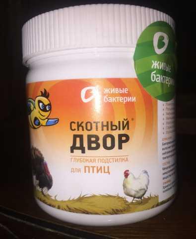 Продам: Глубокая подстилка для животных и птицы