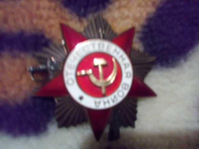 Продам Орден Великой Отечественной Войны