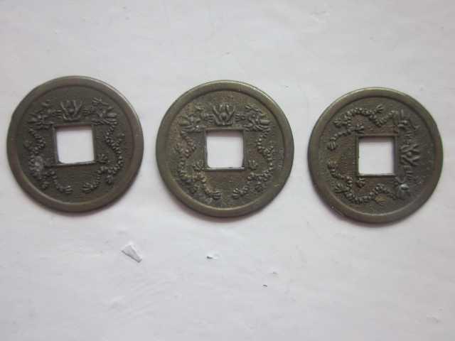 Продам Китайские Монеты