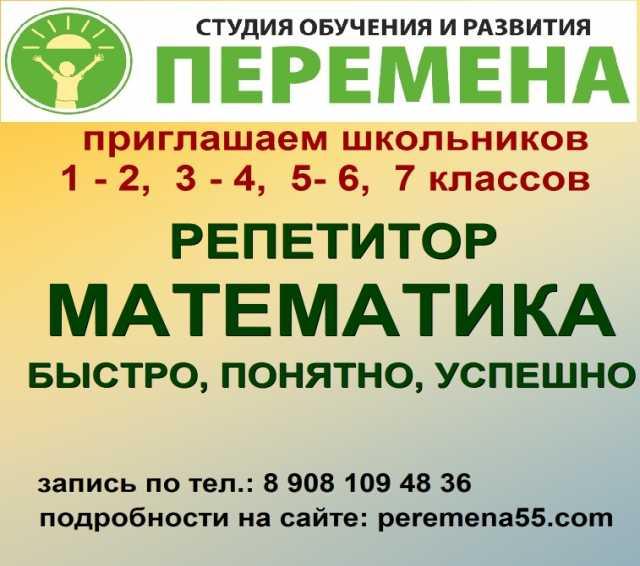 Частные объявления решу контрольные работы по высшей математике москва курортное крым гостиницы частные объявления