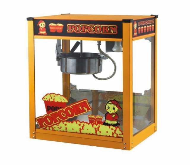 Продам Аппарат для попкорна JTP6A FoodAtlas Eco