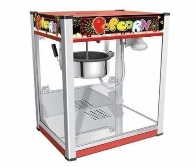 Продам Аппарат  приготовления попкорна VBG-826