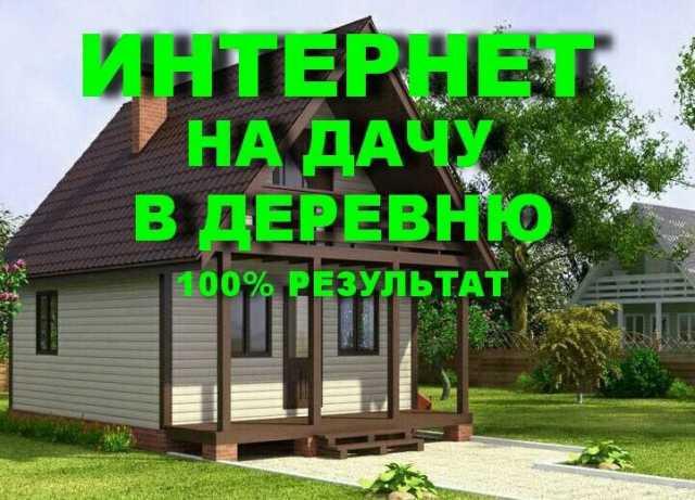 Продам МОДЕМЫ _ РОУТЕРЫ _ 3/4G