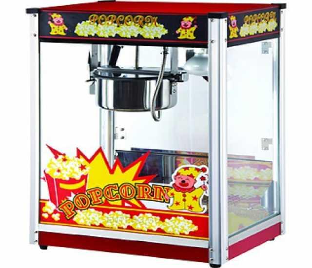 Продам Аппарат для попкорна HP-6B FoodAtlas
