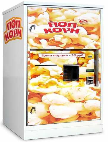 Продам Аппарат для приготовления попкорна АИСТ