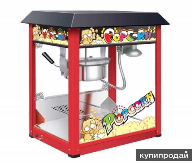 Продам Аппарат для попкорна Hurakan HKN-PCORN2