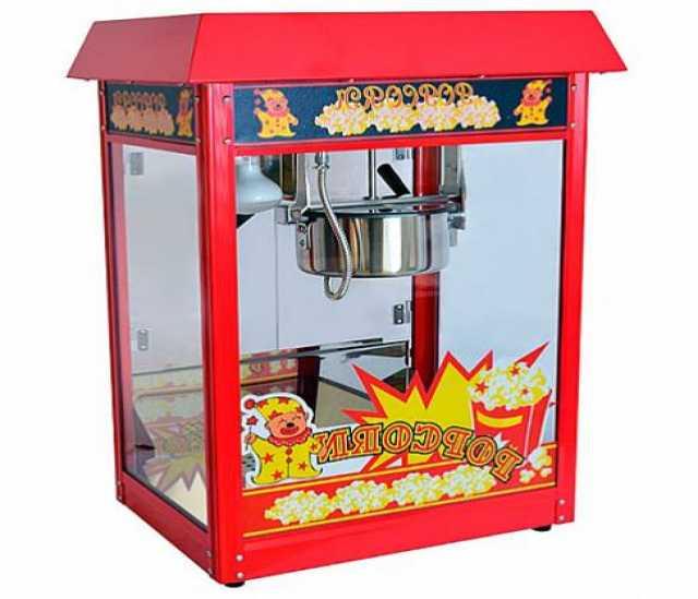 Продам Аппарат для попкорна GASTRORAG VBG-POP6A