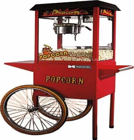 Продам Аппарат для попкорна Hurakan HKN-PCORN-T