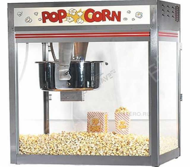 Продам Аппарат для попкорна Gold Medal Back Cou