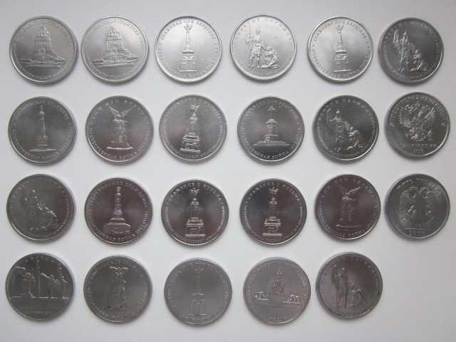 Продам 104 штуки разных Монет + Подарки