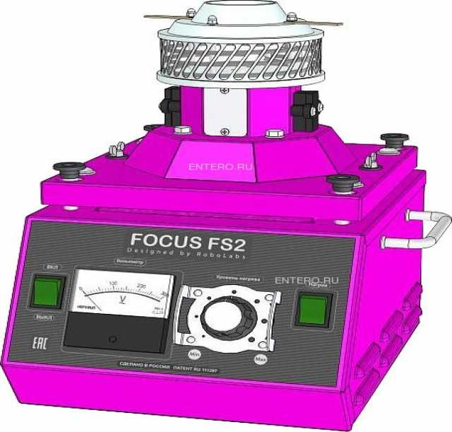 Продам Аппарат для сахарной ваты ТТМ FOCUS FS2