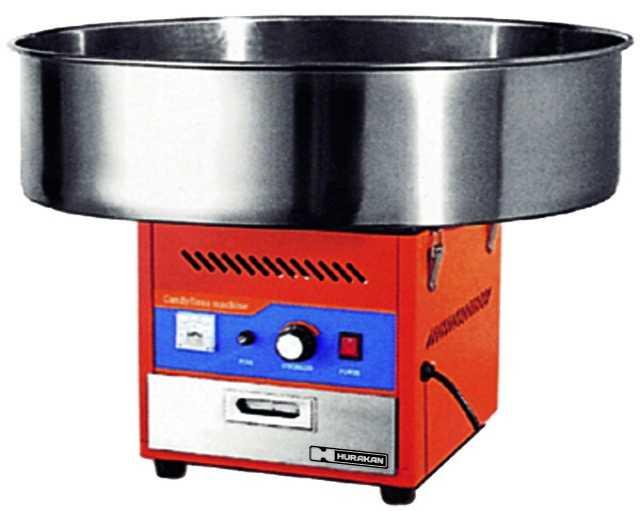 Продам Аппарат для сахарной ваты Hurakan HKN-C3