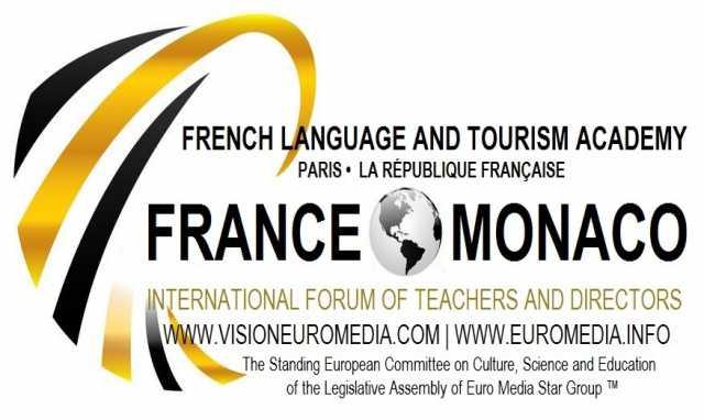 Предложение: Международный форум Ницца, Франция