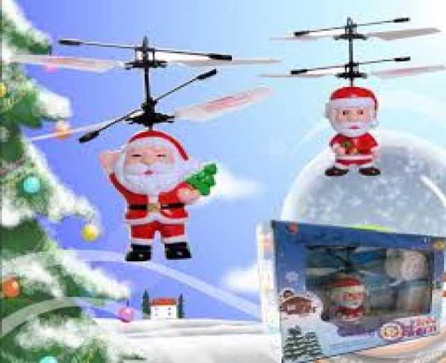 Продам Летающий  Санта Клаус