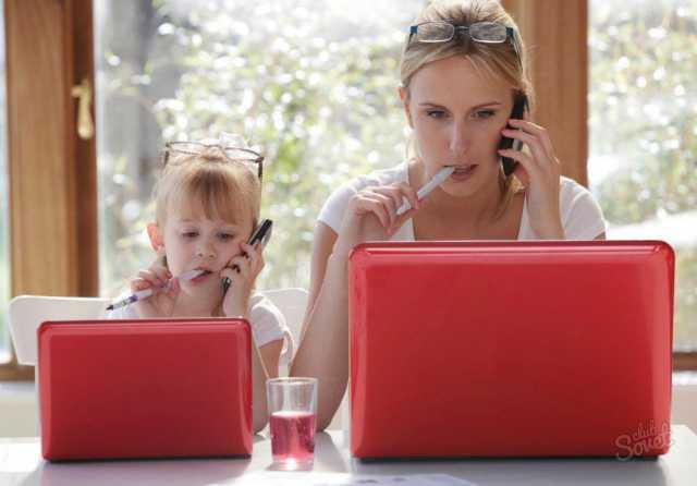 Вакансия: Сотрудники для работы в интернете.