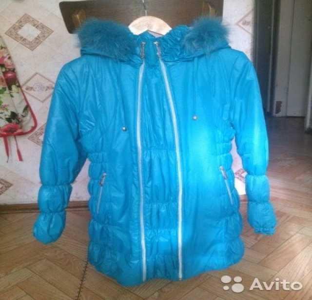 Продам Куртку для беременяшки