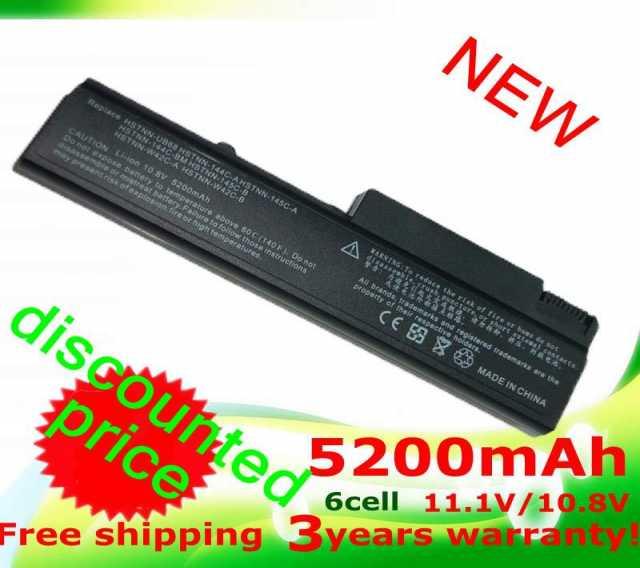 Продам новая батарея для HP Elitebook 8440 и др