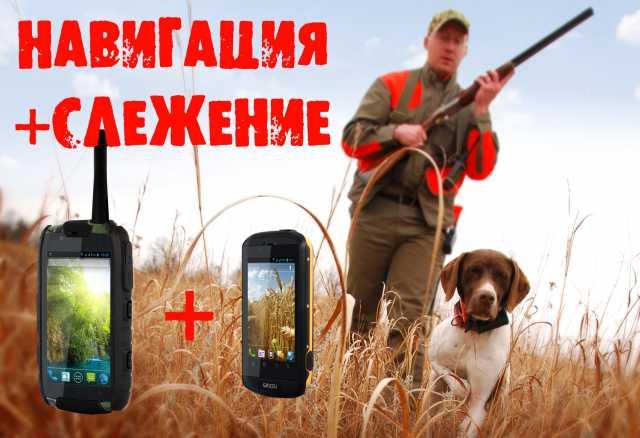 Продам Навигация и слежения для охотников собак