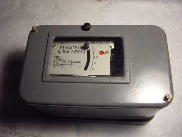 Продам: Реле максимального тока РТ-84/11ухл4