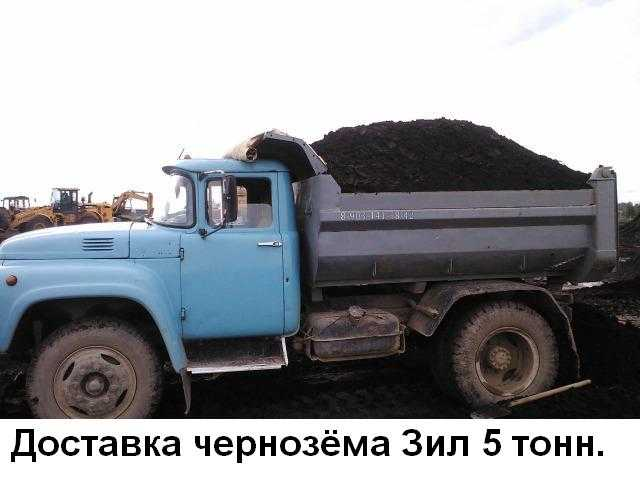 Продам Чернозём.