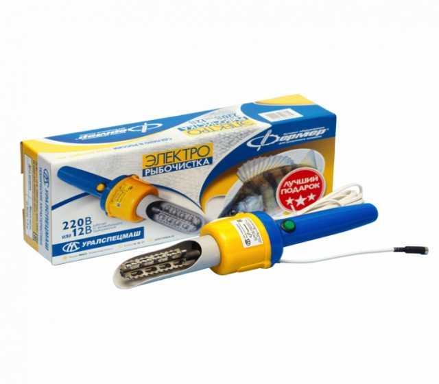 Продам Электрическая рыбочистка ручная нож